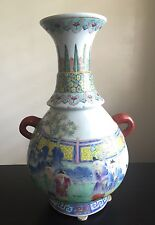 Fine Antique Chinese Famille Porcelain Vase Children Playing Robed Figures Art