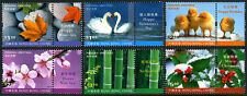 Hong Kong 924-929, MNH. Greetings. Leaves, Swans, Chicks, Flowers, Bamboo, 2001