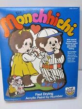 VINTAGE 1982 MONCHHICHI PAINT BY NUMBER PLAY BALL DESIGN UNOPENED BOX 1980'S
