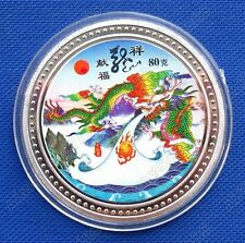 Stunning Year of the Dragon Chinese Lunar Zodiac Colored Silver Coin Token 60mm