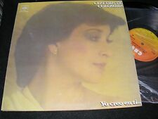1980 Gatefold LP Made In Columbia YO CREO EN TI...Claudia De Columbia CBS Clean