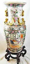 CHINESE FLOOR VASE - VERY LARGE - FAMILLE ROSE - GUANGXU MARK 1875 - 1908