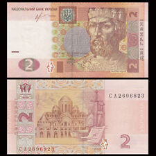 Ukraine - 2 Hryvnia -  UNC currency note