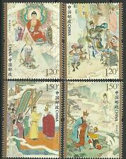 China 2015-8 Journey to The West set of 4 MNH