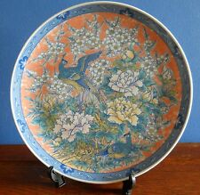 An John Jenkins Porcelain Traditional Japanese Pheasants and Peonies Plate