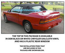 CHRYSLER LEBARON CONVERTIBLE TOP DO IT YOURSELF PACKAGE 1987-1995