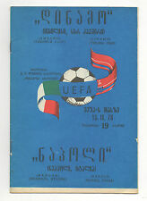 Orig.PRG   UEFA Cup   1978/79   DINAMO TBILISI - SSC NEAPEL  !!  SEHR SELTEN