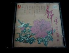 TSIN TING CD Big Hits Compilation Made In Japan 1A1TO Chinese Pathe