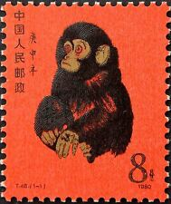 China 1980 T46,Sc#1586, Gengshen Monkey Year MNH OG Genuine Stamp