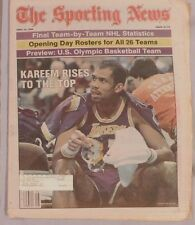 1984 Sporting News Kareem Abdul Jabbar Lakers