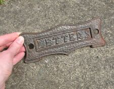 Antique cast iron letter box plate / mail slot