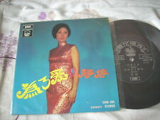 "a941981 Tsin Ting  靜婷 EMI 7"" EP All For Love"