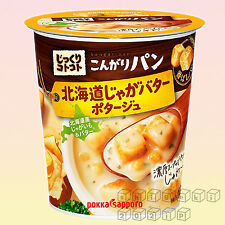 Instant Soup Hokkaido Potato & Butter Potage with Toasted  Bread Japanese Food