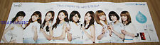 GIRLS' GENERATION SNSD Woongin Coway PROMO POSTER NEW