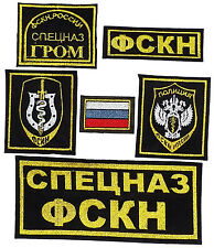 Kit Russian Patches FSKN (Russian Drug Control) Russian Spetsnaz Grom Patches