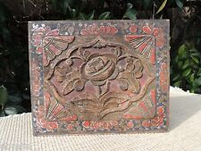 163. Antique Carved  Wood Panel w/ Rose