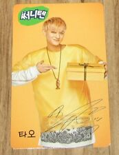 EXO SUNNY10 SUNNY 10 SUNNY TEN EXO-M TAO PHOTOCARD PHOTO CARD VERSION 3 NEW