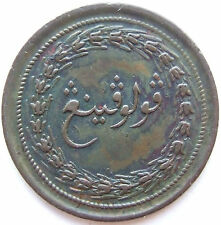 MALAYSIA PENANG 1/2 CENT 1810 in VERY FINE / EXTREMELY FINE RARE