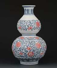Chinese Blue and white porcelain Hand-painted Gourd-shaped Vase W Qianlong Mark