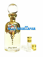 *NEW* Rosy Musk - Strong Floral 3ml Oil Based Attar - Rose Misk Itr Perfume