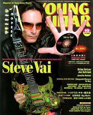 STEVE VAI DVD LESSON YOUNG GUITAR OCTOBER 2007 MINT SEALED DVD IBANEZ JEM!