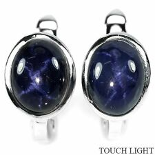 Alluring Natural 6 Ray Star Top Blue Sapphire 925 Sterling Silver Earrings