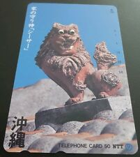Phone card Japan Shisa Okinawa Shishi Telephone 1994
