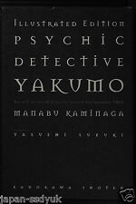 JAPAN Psychic Detective Yakumo Itsuwari no ki Illustrated Edition