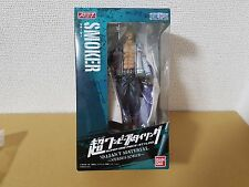 Bandai One Piece Super Styling Valiant Material SMOKER Versus Joker Figure NEW