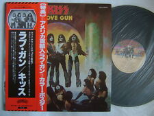 KISS LOVE GUN / JAPAN WITH OBI