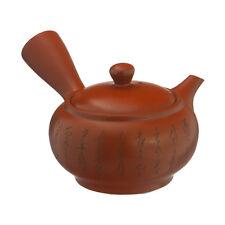 Tokoname Pottery : JINSUI - Japanese Pottery Kyusu Tea Pot 410cc With stainless