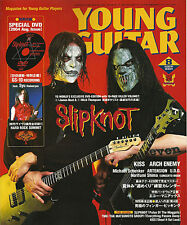 Young Guitar Aug/04 Slipknot DVD Arch Enemy Galneryus Syu  Kiss Michael Schenker