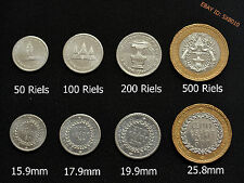 KINGDOM OF CAMBODIA 1994 COMPLETE COIN SET OF 4 WITH BIMETALLIC 50 - 500 RIELS