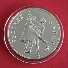 RUSSIA 1994 BALLET 3 ROUBLES 1oz SILVER PROOF