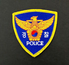 S.Korea Korean POLICE Insignia Patch