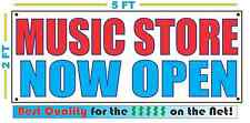 MUSIC STORE NOW OPEN Banner Sign NEW Larger Size Best Quality for the $$$