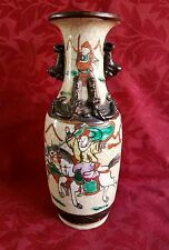 Antique Crackle Glaze Chinese Warrior Vase