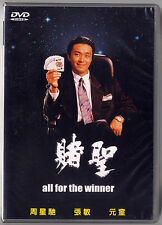 All for the winner (HK 1990) DVD TAIWAN ENGLISH SUBS