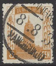 CHINA MANCHUKUO 1932 8f yellow-brown key value, VF used, SG#10