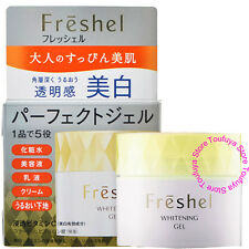 New Kanebo Freshel Whitening All in One Perfect Gel Moisturizer Face Cream 80g