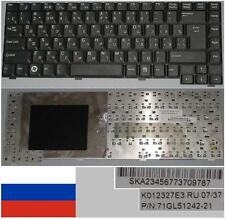 Clavier Qwerty Russe Fuj Amilo Pa1510 Pa2510 Pi1505  71GL51242-21 K012327E3 Noir