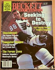 Beckett Hockey Monthly Issue 78 April 1997 Eric Lindros