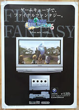 Final fantasy crystal chronicles rare gamecube 51.5 cm x 73 cm jap promo poster