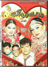 DIL SE DIL TAK- COMEDY STAGE SHOW - DVD