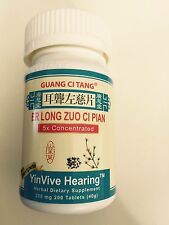 Er Long Zuo Ci Pian (Er Long Zuo Ci Wan, YinVive Hearing™ 200 mg  200 Tablets