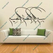Bismillah Islamic Wall Stickers Art Decal Decor Muslim Arabic calligraphy Lounge