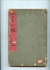 Antique 1903 Japanese Woodblock Print Picture Book - Kimono Art 52 PG Color Pics