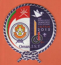 RARE 2015 world scout jamboree Japan / Official OMAN IST Contingent  patch badge
