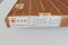 "5 Sheet Best Red Star Xuan Rice Paper Painting Calligraphy Sumi-e 27""x57"" 特种净皮"