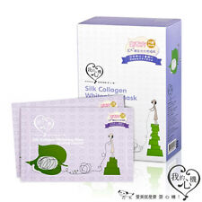 [MY SCHEMING] Silk Collagen Whitening Facial Mask 10pcs NEW